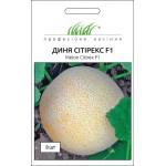 Дыня Ситирекс F1 /8 семян/ *Профессиональные семена*