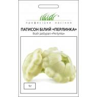 Патиссон Жемчужинка /1 г/ *Профессиональные семена*