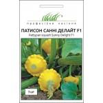 Патиссон Санни делайт F1 /5 семян/ *Профессиональные семена*