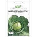 Капуста белокочанная Амтрак F1 /20 семян/ *Профессиональные семена*