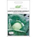 Капуста белокочанная Анкома F1 /20 семян/ *Профессиональные семена*