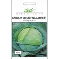 Капуста белокочанная Атрия F1 /20 семян/ *Профессиональные семена*