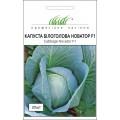 Капуста белокочанная Новатор F1 /20 семян/ *Профессиональные семена*