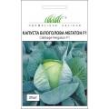 Капуста белокочанная Мегатон F1 /20 семян/ *Профессиональные семена*
