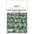 Капуста белокочанная Етма F 1 /20 семян/ *Профессиональные семена*