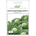 Капуста белокочанная Парел F1 /20 семян/ *Профессиональные семена*