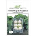 Капуста цветная Гудмен /20 семян/ *Профессиональные семена*