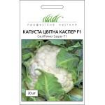 Капуста цветная Каспер F1 /20 семян/ *Профессиональные семена*