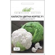 Капуста цветная Кортес F1 /15 семян/ *Профессиональные семена*