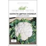 Капуста цветная Сноу бол /0,5 г/ *Профессиональные семена*
