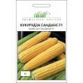 Кукуруза сахарная Санданс F1 /5 г/ *Профессиональные семена*