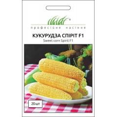 Кукуруза сахарная Спирит F1 /20 семян/ *Профессиональные семена*
