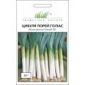 Лук-порей Голиас /0,5 г/ *Профессиональные семена*