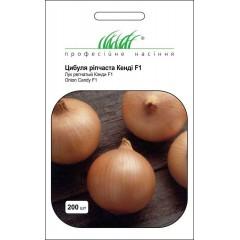 Лук Кэнди F1 /200 семян/ *Профессиональные семена*