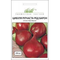 Лук Ред барон /200 семян/ *Профессиональные семена*