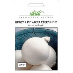 Лук Стерлинг F1 /200 семян/ *Профессиональные семена*