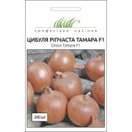 Лук Тамара F1 /200 семян/ *Профессиональные семена*