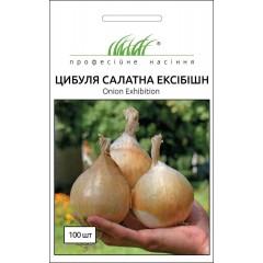 Лук Эксибишен /100 семян/ *Профессиональные семена*