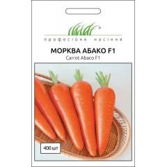 Морковь Абако F1 /400 семян/ *Профессиональные семена*
