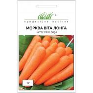 Морковь Вита Лонга /1 г/ *Профессиональные семена*