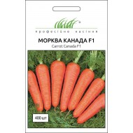 Морковь Канада F1 /400 семян/ *Профессиональные семена*