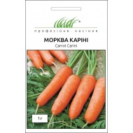 Морковь Карини /1 г/ *Профессиональные семена*