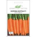 Морковь Колтан F1 /400 семян/ *Профессиональные семена*