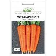 Морковь Лагуна F1 /400 семян/ *Профессиональные семена*