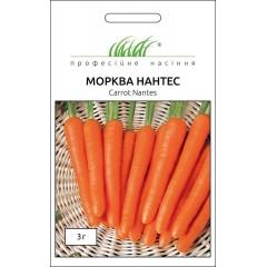 Морковь Нантес /3 г/ *Профессиональные семена*