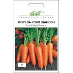 Морковь Роял Шансон /1 г/ *Профессиональные семена*