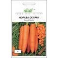 Морковь Скарла /3 г/ *Профессиональные семена*