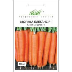 Морковь Элеганс F1 /400 семян/ *Профессиональные семена*