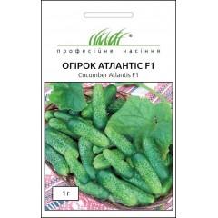 Огурец Атлантис F1 /15 семян/ *Профессиональные семена*