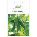 Огурец Амант F1 /10 семян/ *Профессиональные семена*