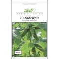 Огурец Амур F1 /10 семян/ *Профессиональные семена*
