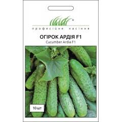 Огурец Ардия F1 /10 семян/ *Профессиональные семена*