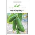 Огурец Барвина F1 /10 семян/ *Профессиональные семена*