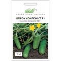 Огурец Компонист F1 /10 семян/ *Профессиональные семена*