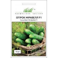 Огурец Мирабел F1 /10 семян/ *Профессиональные семена*