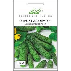 Огурец Пасалимо F1 /10 семян/ *Профессиональные семена*