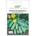 Огурец Пасамонте F1 /10 семян/ *Профессиональные семена*