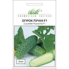 Огурец Пучини F1 /10 семян/ *Профессиональные семена*