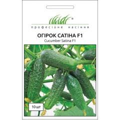 Огурец Сатина F1 /10 семян/ *Профессиональные семена*