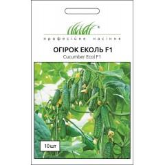Огурец Эколь F1 /10 семян/ *Профессиональные семена*