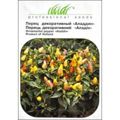 Перец горький Аладдин /0,1 г/ *Профессиональные семена*