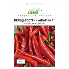 Перец горький Ангарика F1 /10 семян/ *Профессиональные семена*