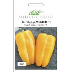 Перец сладкий Джемини F1 /8 семян/ *Профессиональные семена*