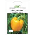 Перец сладкий Иланга F1 /8 семян/ *Профессиональные семена*