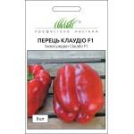 Перец сладкий Клаудио F1 /8 семян/ *Профессиональные семена*