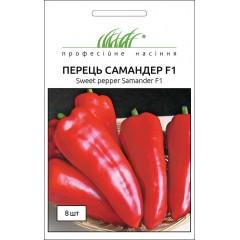 Перец сладкий Самандер F1 /8 семян/ *Профессиональные семена*